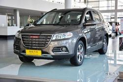 [聊城]哈弗H6全系优惠1000元 购车需预订