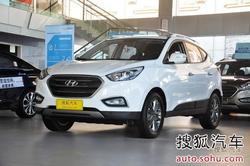 [济宁]现代ix35购车直降2.1万元现车销售