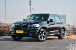 [天津]宝马X5现车供应 最低仅售75.8万元