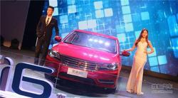 售价8.98万-14.38万 荣威i6正式登陆重庆