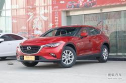 [西安]马自达CX-4最低14.08万 价格稳定