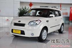 [新乡]起亚秀尔购车优惠2.4万元现车销售