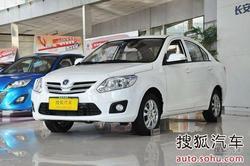 [哈尔滨市]长安悦翔V3降3000元 现车供应