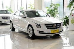 [杭州]凯迪拉克ATS-L让利5万元 现车充足
