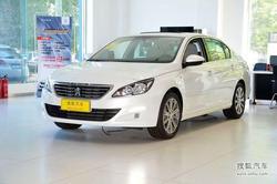 [天津]标致408现车充足 最高优惠2.2万元