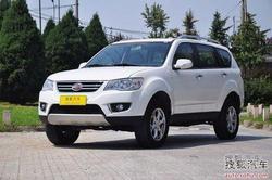 [襄阳]陆风X8有少量现车销售 购车送柴油