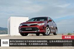 衡水市丰田凯美瑞现降价3.5万 现车销售!