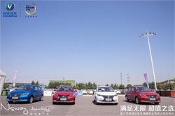 长安第三代悦翔济南上市 售4.99万-6.59万