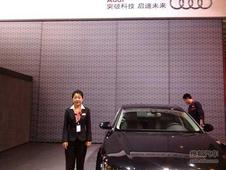 金宝车展 访潍坊广宇奥迪市场总监李程程