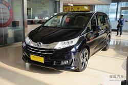 [长沙]广汽本田奥德赛优惠8000元 有现车