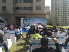北京现代领动淄博区上市发布会圆满落幕!