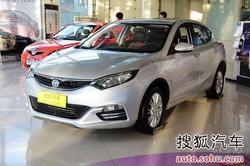 [日照]长安致尚XT现车充足 最高降5000元