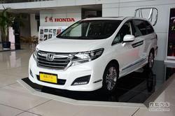 [天津]东风本田艾力绅现车最高优惠1万元