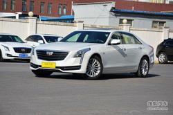 凯迪拉克CT6最高优惠11万 现车充足可选!