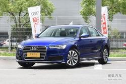[南京]奥迪A6L最高优惠17.15万元现车少!