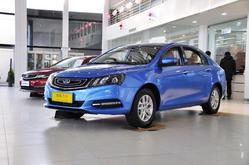 最高优惠1万元 帝豪领衔国产紧凑型车优惠