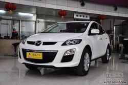 [锦州]马自达CX-7现金优惠2万元 有现车