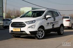 [郑州]福特翼搏最高降价0.5万元现车销售