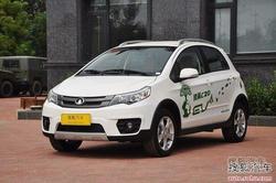 [天津]长城C20R部分现车供应 直降4000元