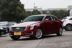 凯迪拉克ATS-L优惠8万 现车充足欢迎选购