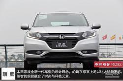 本田缤智1.8L订金1000元 预计下月底提车