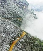 冰雪封路 7个区县冰雪路段实施交通管制!