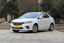 [杭州]荣威360优惠8000元 最低仅69900元