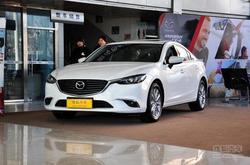 [上海]马自达阿特兹降价1.6万 现车充足