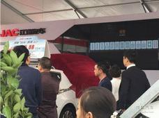 5月15日第二代瑞风M5在襄阳诸葛亮广场隆重上市