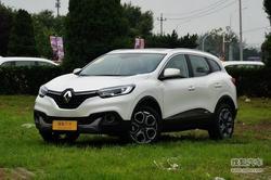 [南昌市]雷诺科雷嘉降价1.5万元现车充足