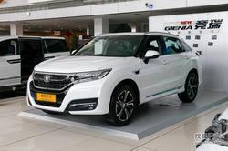 [南京]本田UR-V售价24.68-32.98万现车少