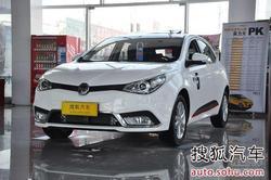[枣庄]上汽MG5最高优惠1.2万元 现车在售