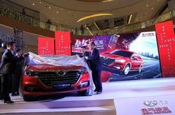 全新绅宝D50济南上市 售价6.79万-9.69万