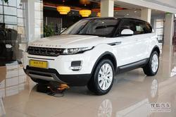[南宁]国产极光最低44.8万元起售 有现车