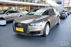 [惠州市]奥迪A6L降价9.06万元 欢迎垂询!