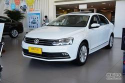 [武汉]大众速腾最高优惠1.53万 现车充足