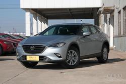 [郑州]马自达CX-4最低14.08万起现车充足