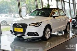 [唐山市]奥迪A1最高直降4.18万 少量现车