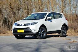 [唐山]丰田RAV4降价优惠2万元 现车销售!