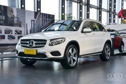 [深圳]奔驰GLC目前39.6万起售 现车热卖!