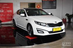 [南宁]购起亚K5 部分车款最高优惠2.88万