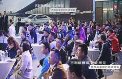 新博瑞尊享品鉴暨对比试驾会 在济南举行