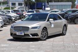 [无锡]林肯大陆部分车型优惠高达4.5万元
