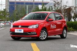 [洛阳]大众Polo 现车活动降价3.18万销售