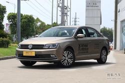 [长沙]一汽大众速腾优惠2.8万元现车供应