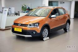 [泰州市]大众Polo优惠达0.7万元 现车销售