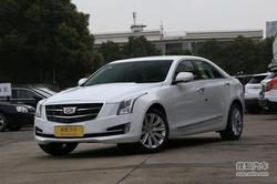 凯迪拉克ATS-L优惠8万元 性能可媲美轿跑