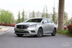 沧州创拓荣威e950降价3.1万元 现车充足!