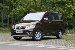 [成都]长安欧诺有现车最高综合优惠0.8万