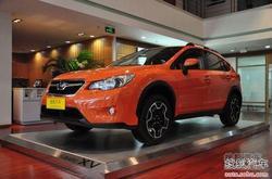 [葫芦岛]斯巴鲁XV优惠0.4万元 现车在售